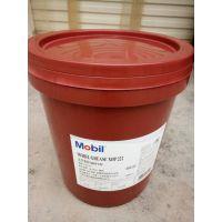 辽宁美孚润滑脂 Mobilgrease XHP 222复合锂基润滑脂