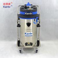 上海蘇州 凱德威DL-2078B 吸室外草坪雜物 吸水工業吸塵器 吸鐵屑用吸塵器鴻昆清潔設備
