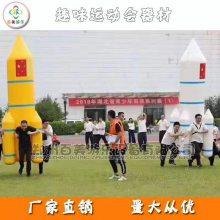 江西鹰潭学校运动会趣味器材,教职工比赛用的道具哪里能买到?