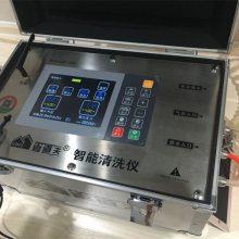 智能防爆管水管清洗机/多功能自来水管道清洗设备/全自动地暖一体脉冲清洗