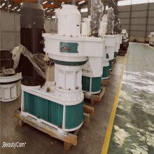 大型秸秆加工颗粒机厂家 环保节约生物质颗粒机价格