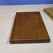 仿木纹铝单板 广告位木纹铝单板顺德厂家免费测量出图