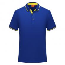 贵州POLO衫定做,间色翻领短袖广告衫,广告T恤批发ZHIT-1878A409彩蓝色精梳棉陶瓷桑蚕丝