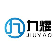 衡水九耀堤坡防护工程有限公司