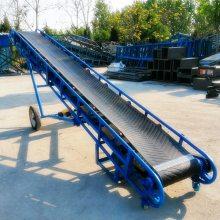 黄芪片装车输送机 600mm宽带式输送机 沙子水泥传送机qk