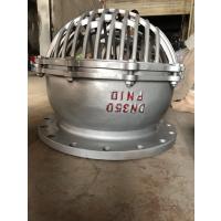 铸铁法兰底阀价格 H41X-10/16 DN600 法兰底阀水泵专用底阀 批发 SXR