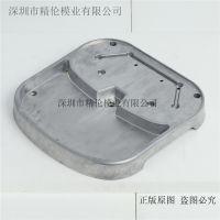 高档模具制造 深圳压铸模 精密压铸模具制作