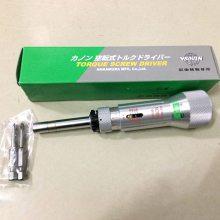 供应日本KANON中村扭力起子 CN200LTDK 进口扭力螺丝刀 螺丝批