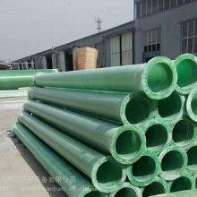 脱硫塔喷淋用管件 玻璃钢喷淋管件 脱硫塔喷淋管件厂家直销 优质商家价格 喷淋用管件