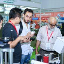 2019第28届广州国际食品加工、包装机械及配套设备展览会