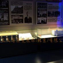 专业设计制作博物馆展柜