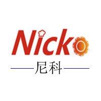 广州市尼科机械设备有限公司