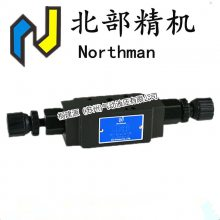 供应台湾北部精机NORTHMAN叠加式节流阀MST-02A-I-D24-10现货
