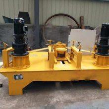 WGJ-250工字钢冷弯机用途广泛 全自动冷弯机