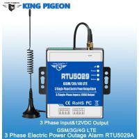 断电报警器 停电报警器 掉电报警器 220V市电监测