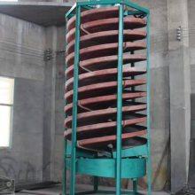 水力旋转式选矿溜槽 选矿玻璃钢螺旋溜槽 钛铁、锰矿溜槽
