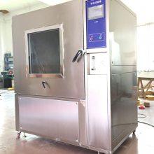 沙尘试验箱厂家 不锈钢砂尘试验箱 粉尘防尘试验箱