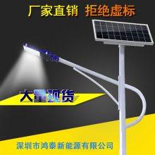 鸿泰6米50瓦LED锂电太阳能路灯 全国直销 亮度质量保证 河北天津北京山东青岛威海烟台免费送货