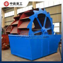 轮斗式洗砂机 中嘉重工新型高效洗砂设备 盘式洗砂机清洁度高