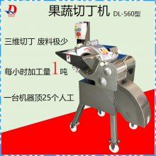 萝卜切丁机 切萝卜丁机 精度切丁机 用多隆机械 切天下食材 售全国