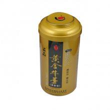 大茶叶铁罐-湛江茶叶铁罐-铭盛制罐防腐
