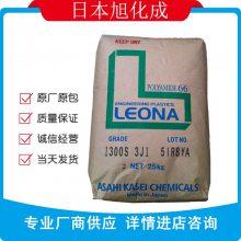 Leona PA66日本旭化成13G15 物性表价格 抗蠕变PA66 13G15