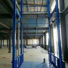 航天 固定式升降机 郑州工厂货梯 货物举升机 3吨货梯 斜挂式升降平台 定制厂家