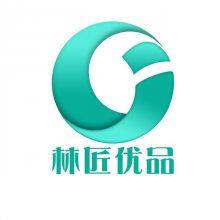 广州天宇展示设计有限公司
