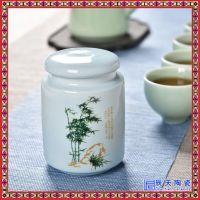 大号家用调料罐陶瓷带盖调味瓶单个佐料盒大容量厨房收纳罐子盐罐