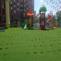 幼儿园铺地绿网 人造草景观假草皮 人造草地毯