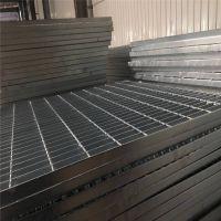工厂钢踏步板 钢梯踏步格栅 热镀锌网格栅
