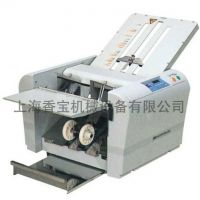 日本进口Superfax(首霸)PF-440(PF-215)折页机 折纸机