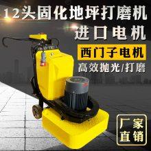 手推式水泥固化硬化地坪细磨设备 石材翻新12头研磨机 电动630自流平地坪抛光机