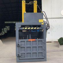 小型废旧编织袋液压打包机 废纸箱自动翻包立式打包机 10吨秸秆稻草压包机中意