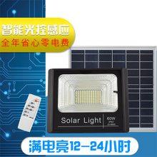 太阳能投光灯60W什么价格 LED太阳能路灯一套什么价格 深圳市鸿泰新能源照明