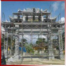 寺院大型石雕牌坊制作 三门五楼雕牌坊安装图 九龙星园林古建