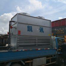 蒸发式冷凝器330KW空调专用冷凝器 冷库专用冷凝器 330KW蒸发冷