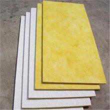 河北格瑞玻璃棉纤维板_超细玻璃棉纤维板_新型玻璃棉纤维板市场价格