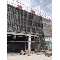 广汽传祺新能源汽车专营店外墙幕墙圆孔铝板 4S店银白色冲孔铝单板