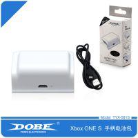 XboxOneS 手柄电池包 大容量外接电池包 DOBE产品 厂家直销