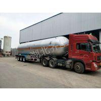 26吨液化气槽车大容积LPG槽罐车齐星定制出口