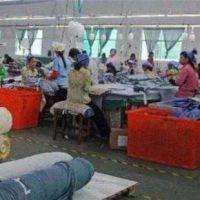 绵州超辉商贸有限公司
