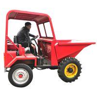 新品两驱四轮翻斗车 修路运料专用柴油车 两驱前卸式翻斗车
