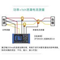 AC/DC电流传感器CT6904 日本HIOKI/日置 CT6904