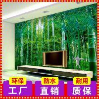 竹林竹子风景3D立体墙纸电视背景墙客厅卧室无缝壁画壁纸墙布