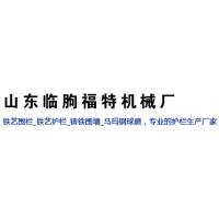山东临朐福特机械厂