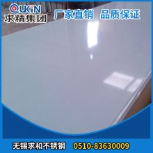 304亚光不锈钢板-304不锈钢镜面拉丝板-304不绣板直发张浦产地