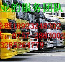 http://img1.fr-trading.com/1/5_929_1601136_312_209.jpg