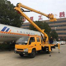 随州蓝牌高空作业车厂家供应,江铃修路灯高空作价格,折臂式高空作业车