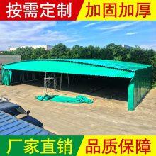 推拉篷生产厂家_安装伸缩移动烧烤棚公司活动雨棚